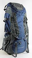 Туристический рюкзак LEADHAKE на 75 литров, фото 1