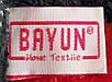 Мягкий плед покрывало микрофибра в подарочной упаковке евро размер Bayon, фото 4