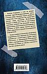 Князь Вольдемар Старинов. Книга третья. Обретение дома, фото 2