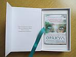 Оракул Шамана-мистика (64 карты и руководство для гадания в подарочном футляре), фото 5