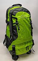 Туристический рюкзак LEADHAKE 45 литров, фото 1