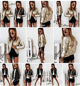 Женская куртка большого размера. Размеры:48-50,52-54. Синтипон 100.