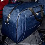 Спортивная дорожная маленькая синяя сумка 44*25 см, фото 2