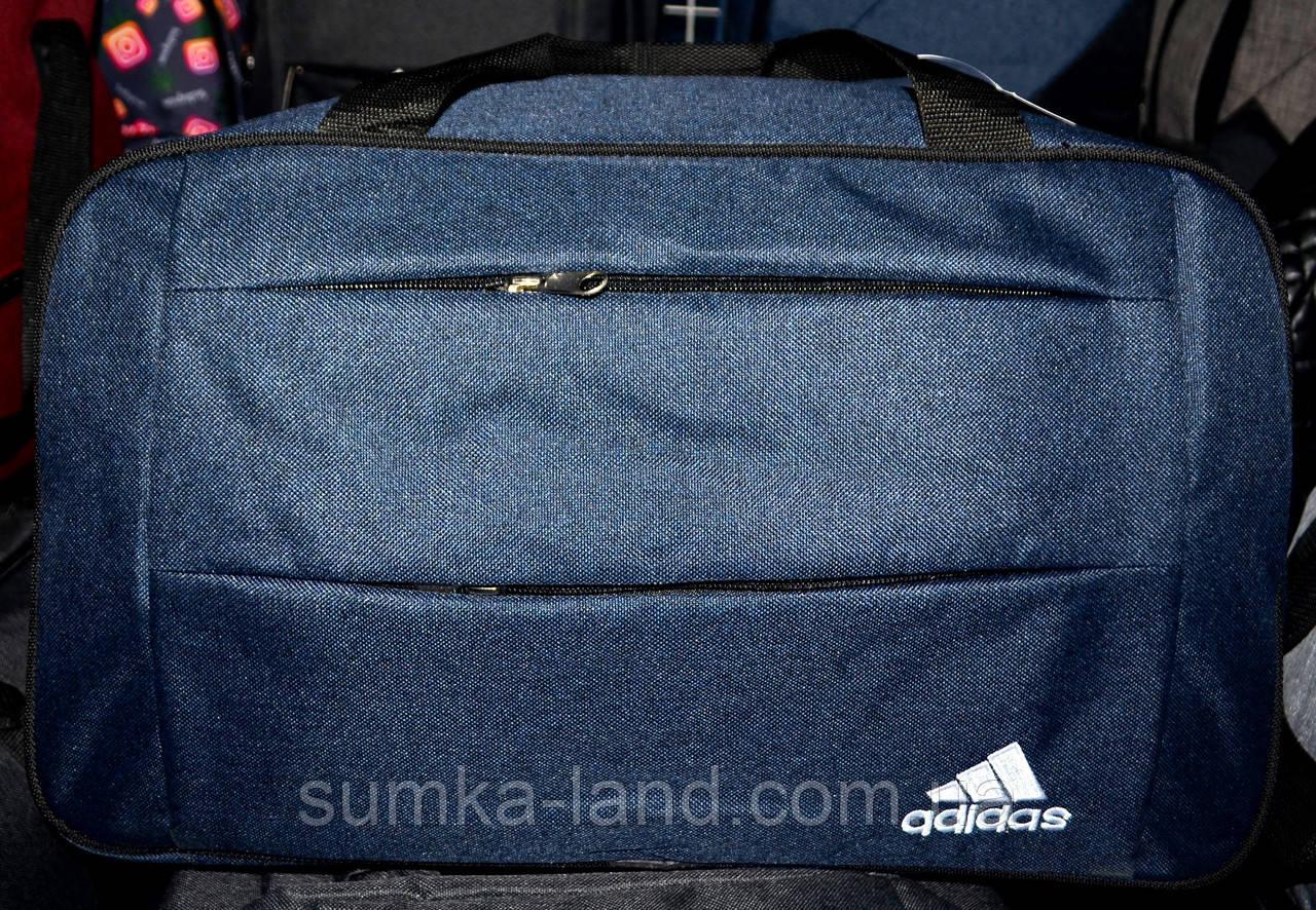 Спортивная дорожная маленькая синяя сумка 44*25 см