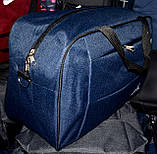 Спортивна дорожня маленька сіра сумка 44*25 см, фото 2