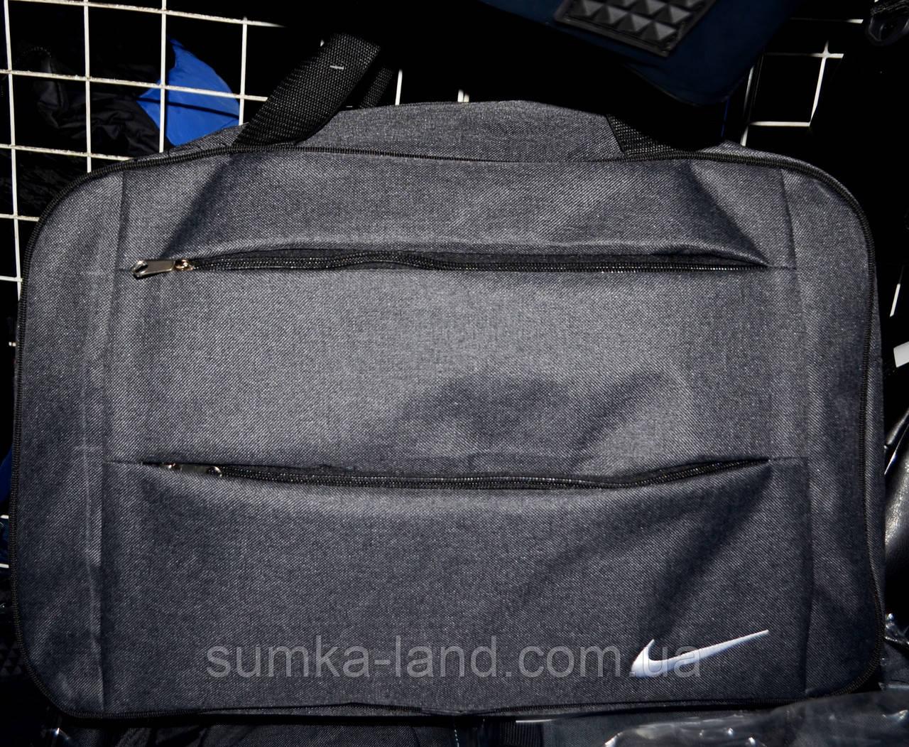 Спортивна дорожня маленька сіра сумка 44*25 см