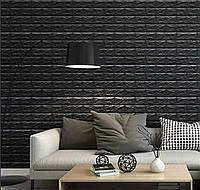 Самоклеящиеся 3d панели для стен обои кирпич черный Sticker Wall 700x770x7мм. Сертифицированные
