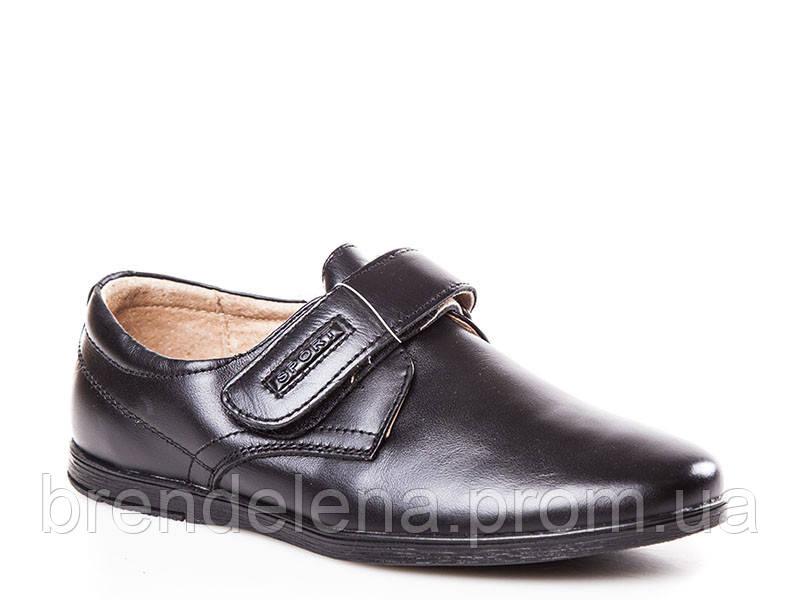 Кожанные туфли детские для мальчика  (р 32-35)