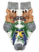 Носки вязаные женские, фото 1