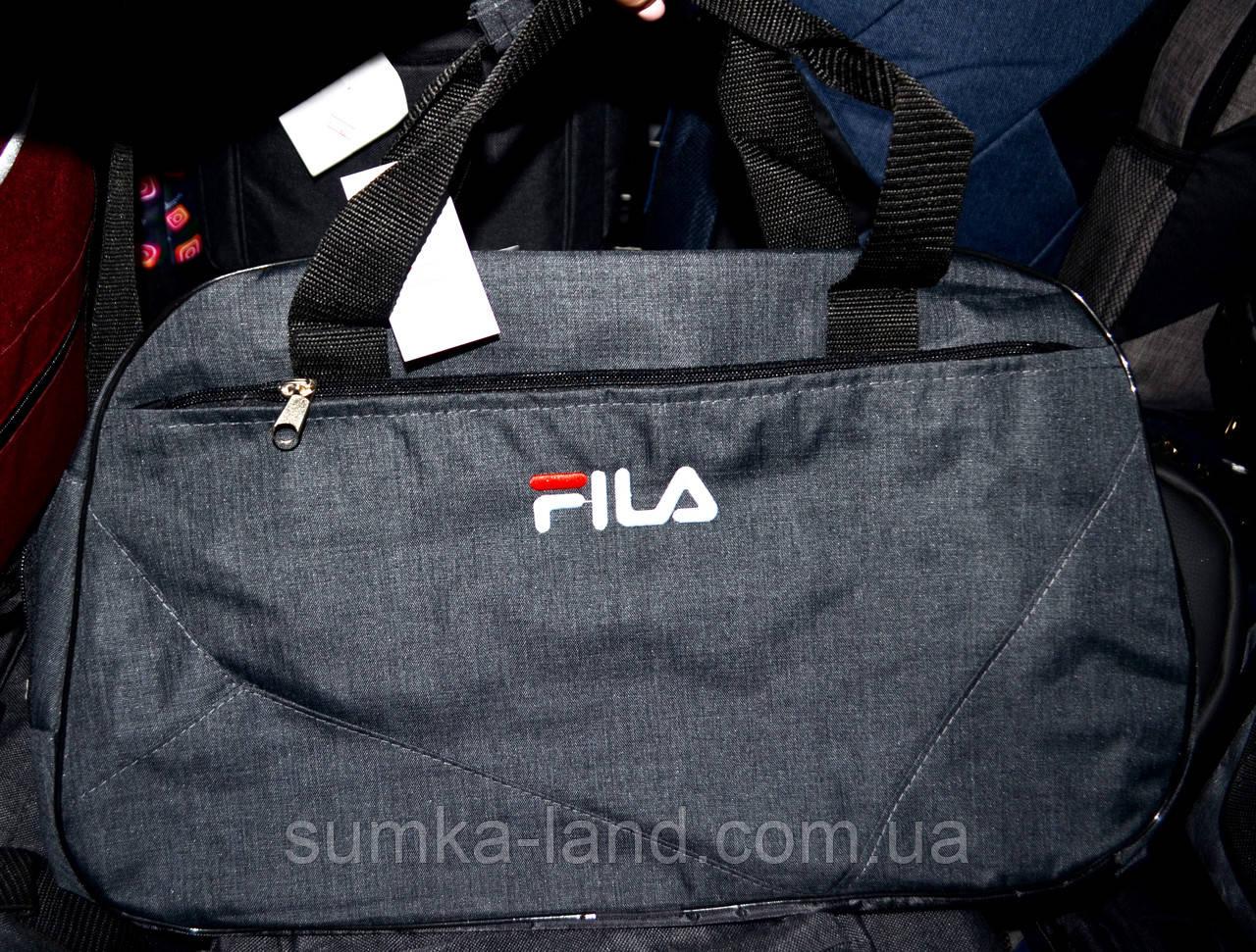 Спортивная дорожная малая темно-серая сумка 50*32 см, разные накатки