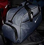 Спортивная дорожная малая темно-серая сумка 50*32 см, разные накатки, фото 2