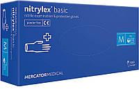 Перчатки Nitrylex Basic нитриловые нестерильные неприпудренные синие 50 пар М