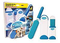 Набор щеток для уборки шерсти домашних животных