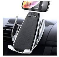 Универсальный автомобильный держ. Wireless с беспроводной зарядкой S5 Smart Sensor Car Charger