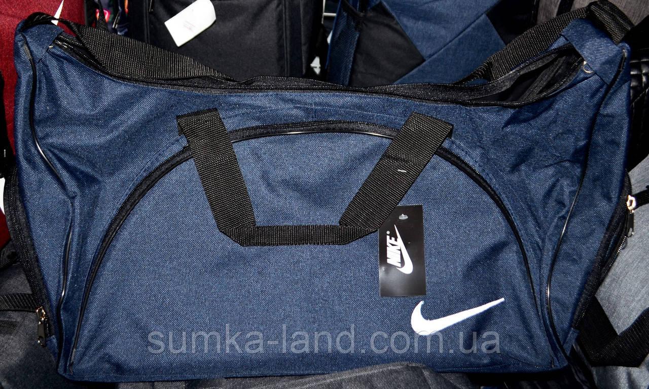 Спортивная дорожная малая синяя сумка 42*33 см, разные накатки