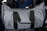 Спортивная дорожная средняя серая сумка 45*25 см, разные накатки, фото 3