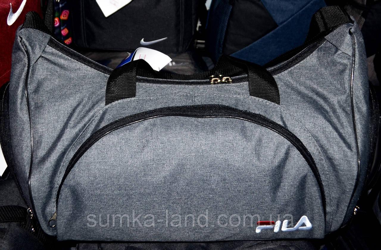 Спортивная дорожная средняя серая сумка 45*25 см, разные накатки