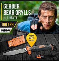 Туристический складной нож Gerber Bear Grylls Folding Sheath Knife с чехлом копия!Лучший подарок