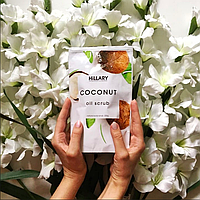 Скраб для тела кокосовый Hillary Coconut Oil Scrub, 200 гр