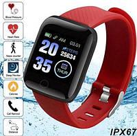 Умные часы смарт часы - Smart Watch Phone A1 Red