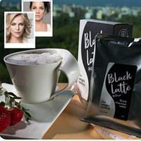 Кофе Black Latte - Угольный Латте для похудения (Блек Латте), быстрое похудение и снижение веса