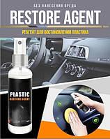 Восстановление пластикового покрытия PLASTIC RESTORE (для внутреннего пластика)