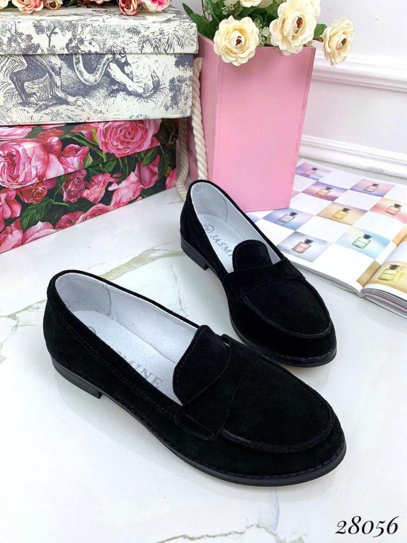 Туфли лоферы замшевые Jasmine натуральный замш