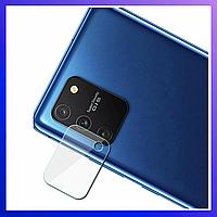 Samsung Galaxy S10 Lite защитное стекло для камеры противоударное