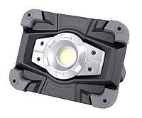 Аккумуляторный прожектор, фонарь переносной 20Вт с USB + 2 аккумулятора, LMP88  IP65