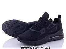 Кроссовки подросток Nike Air оптом (36-40)