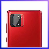 Samsung Galaxy Note 10 Lite \ N770 \ защитное стекло для камеры противоударное
