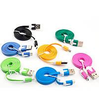 USB - micro USB дата кабель 1 м. (Цвета в ассортименте)
