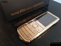 "Телефон Nokia 6700 Classic Gold Edition 2.2"" 5мп 960 мА ч оригинал"