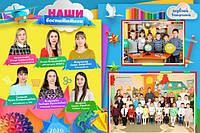 Фотокнига, дизайн фотокниги, фотокнига для детского сада, фотоальбом, дизайн фотоальбома