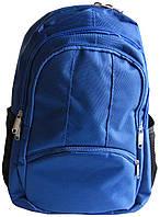 Школьный рюкзак с ортопедической спинкой, однотонный