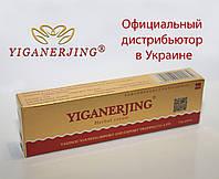 Крем от псориаза, экземы Yiganerjing. Негормональная мазь от псориаза, дерматита, экземы. Лечение псориаза