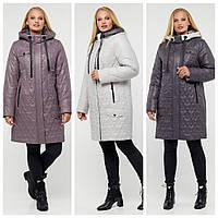 Женская куртка демисезонная удлиненная «Мисана» (Сирень, жемчужная, слива | 50, 52, 54, 56, 58, 60)