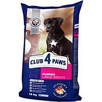 Сухой корм для щенков крупных пород Клуб 4 Лапы Premium 14 кг