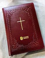 Біблія ВУ сучасний переклад УБТ 2020 шкіряна, ручна робота