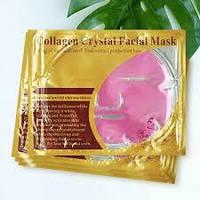 Корейская косметика (маски для лица) КОЛЛАГЕНОВАЯ МАСКА ДЛЯ ЛИЦА Gold, Black&White, Pink