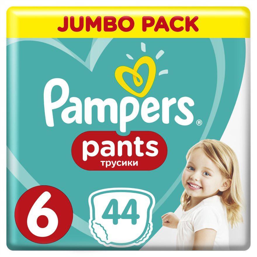 Подгузники-трусики Pampers Pants 6 Extra Large (15+ кг) №44