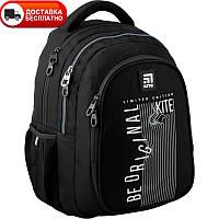 Рюкзак молодежный Kite Education K20-8001M-5