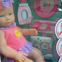 Кукла в платье солнышко, с аксессуарами