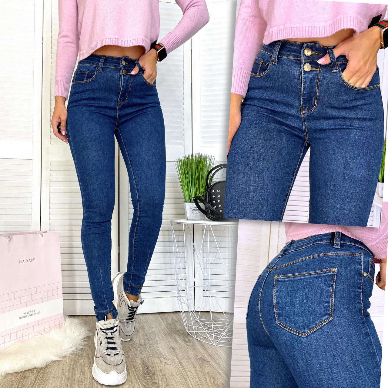 Американка синяя New jeans 0530