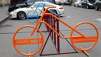 Велопарковки на улицах города.