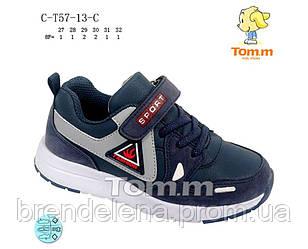 Дитячі кросівки для хлопчика ТЕ,М р32 ( код 5713-00)