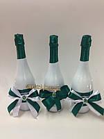 Свадебное шампанское 121
