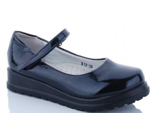 Туфли подросток синие,туфли детские школьные на девочку Солнце-Kimbo-o-K19-10