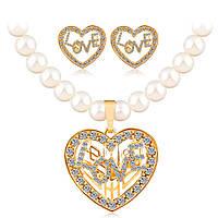Комплект біжутерії намисто і сережки Серце з перлами