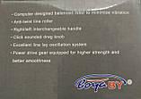 Катушка HIBoy SA11-30 6+1bb, фото 3